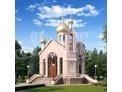 Церковь «Проект ТП-9»