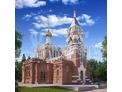 Церковь «Проект ТП-20»