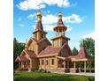 Церковь «Проект ПР-45»