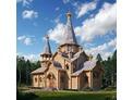 Церковь «Проект ПР-57»