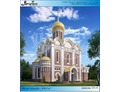 Церковь «Проект ТП-15»