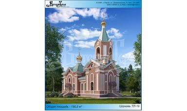 Церковь «Проект ТП-19»