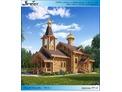 Церковь «Проект ПР-43»